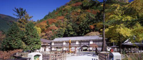ふるさと村 / Furusato-mura