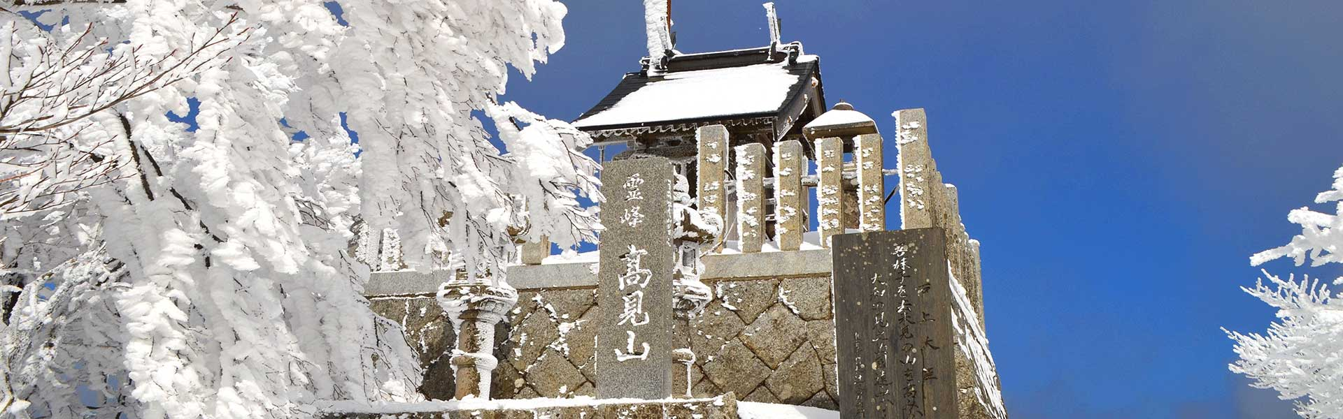 Snow Mountain Trekking