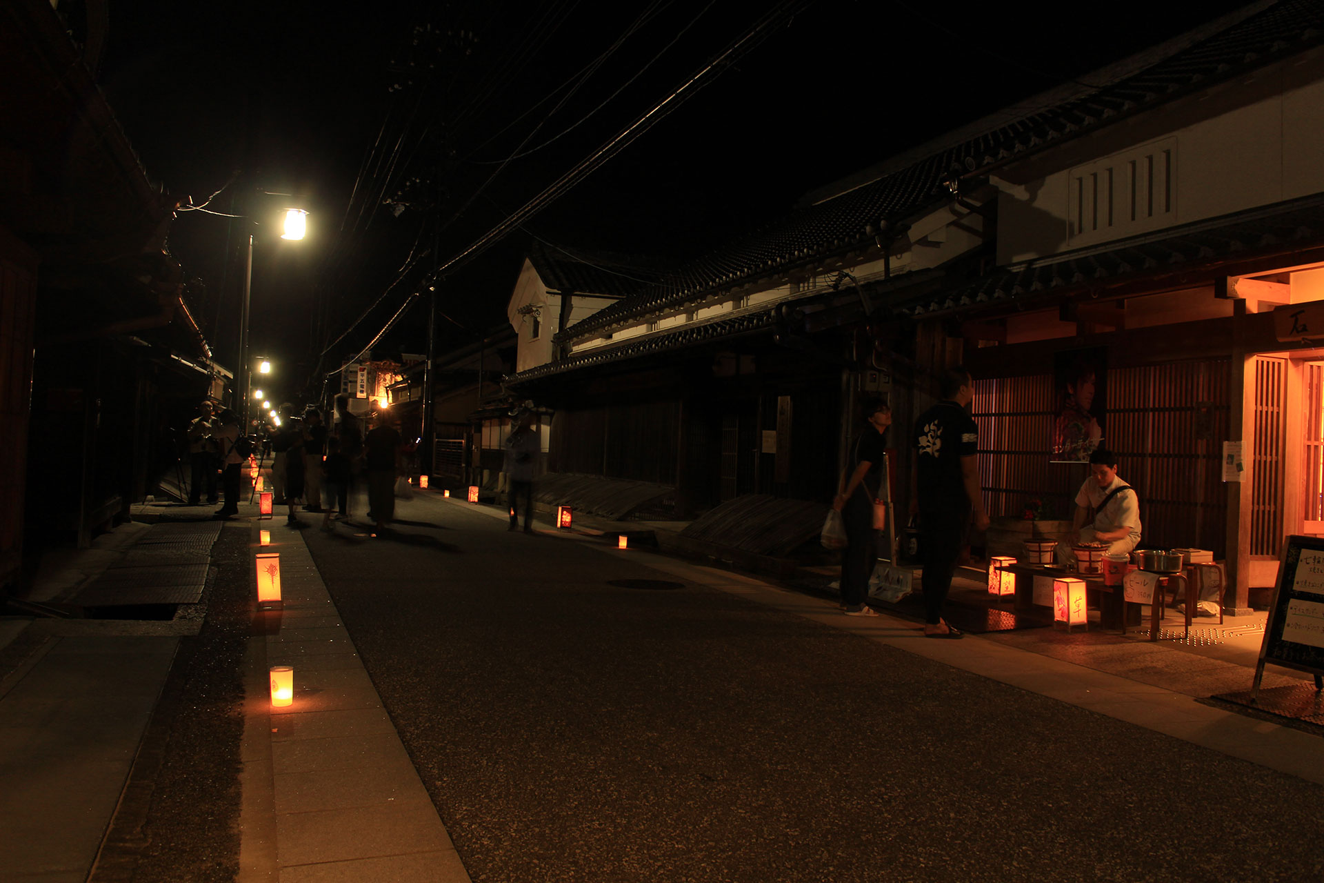 Illumination at Uda-Matsuyama