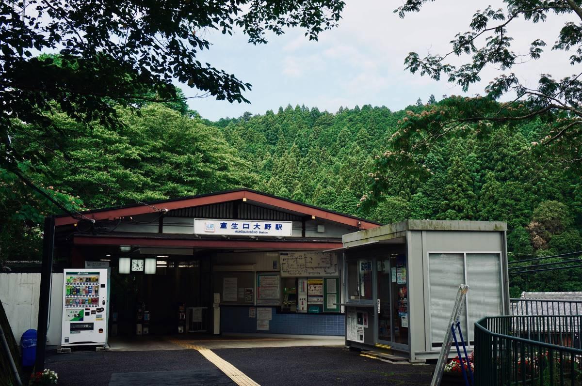Muroguchi-Ono Station