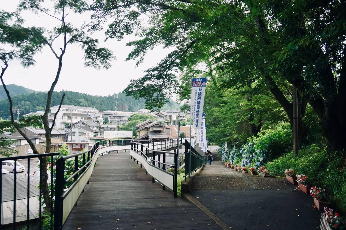 In front of Muroguchi-Ono Station