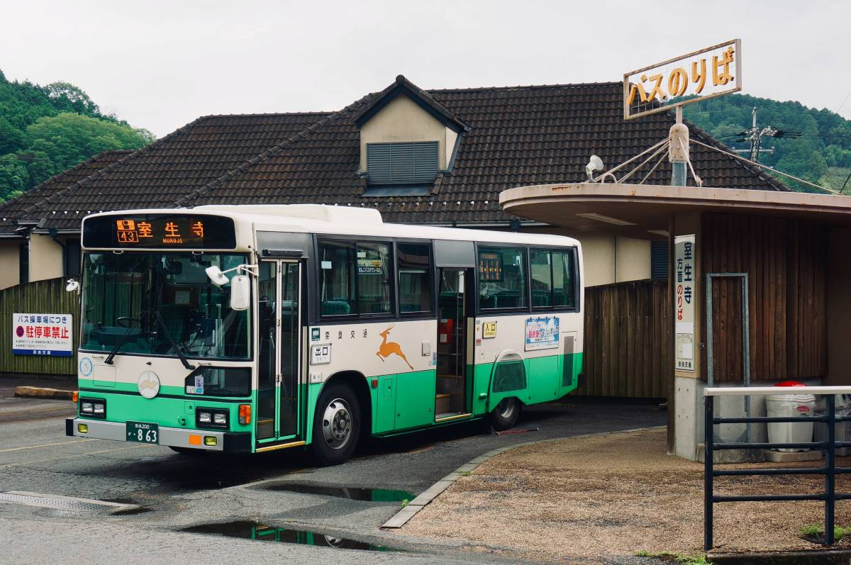 Bus bout for Muro-ji Temple (室生寺)