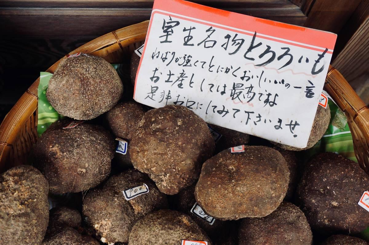 Japanese Yam or tororo-imo