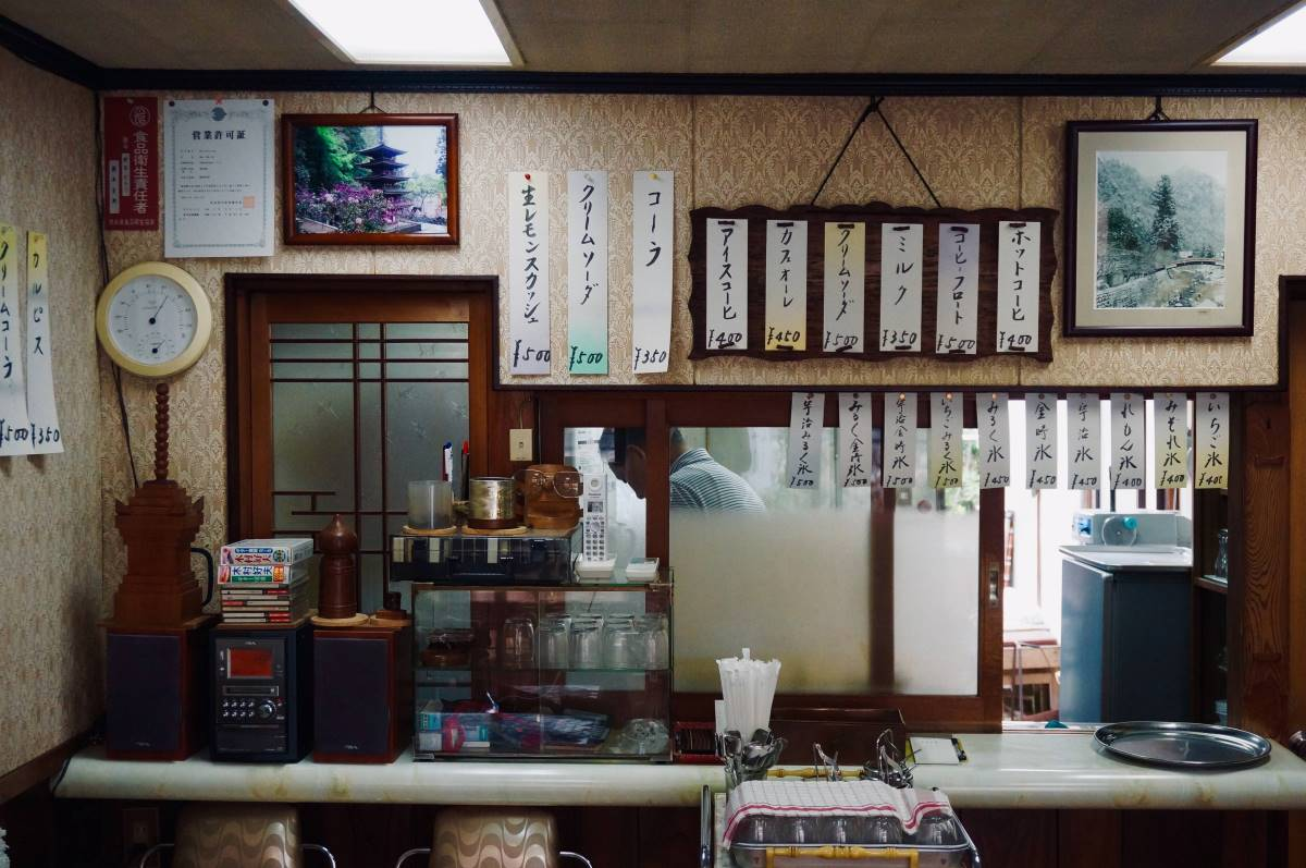 Cafe Muro