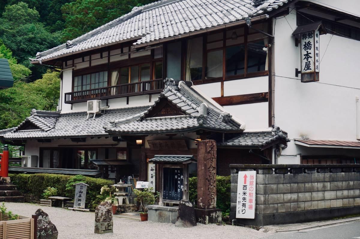 Hashimotoya