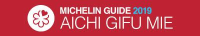 MICHELIN GUIDE 2019 | AICHI GIFU MIE
