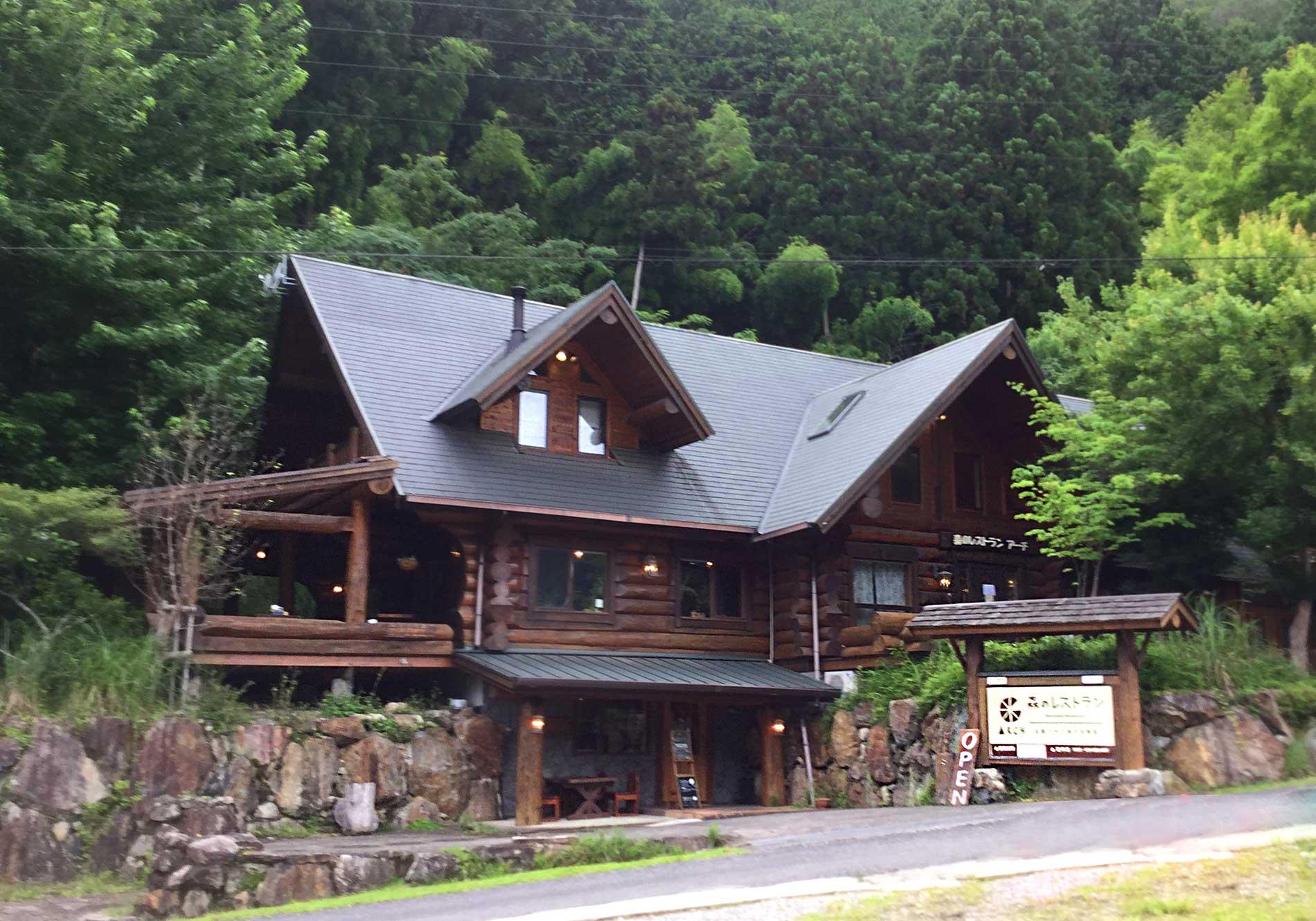 Woodland Restaurant Arch / 森のレストランアーチ