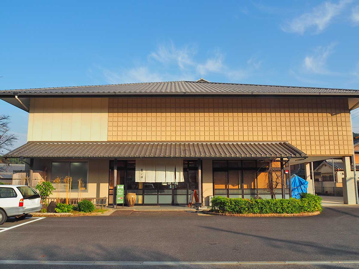 House of Kudzu / 葛の館