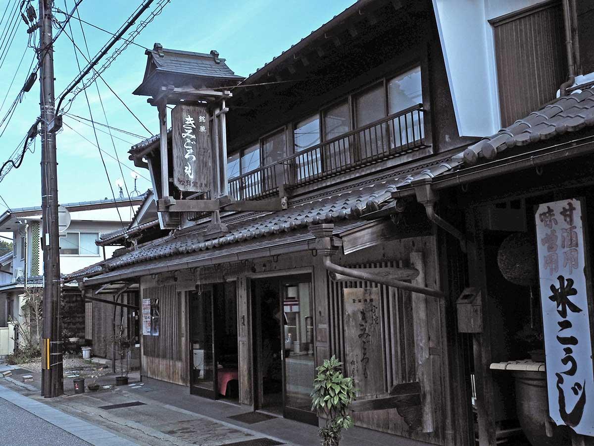 Shogetsudo / Kimigoromo