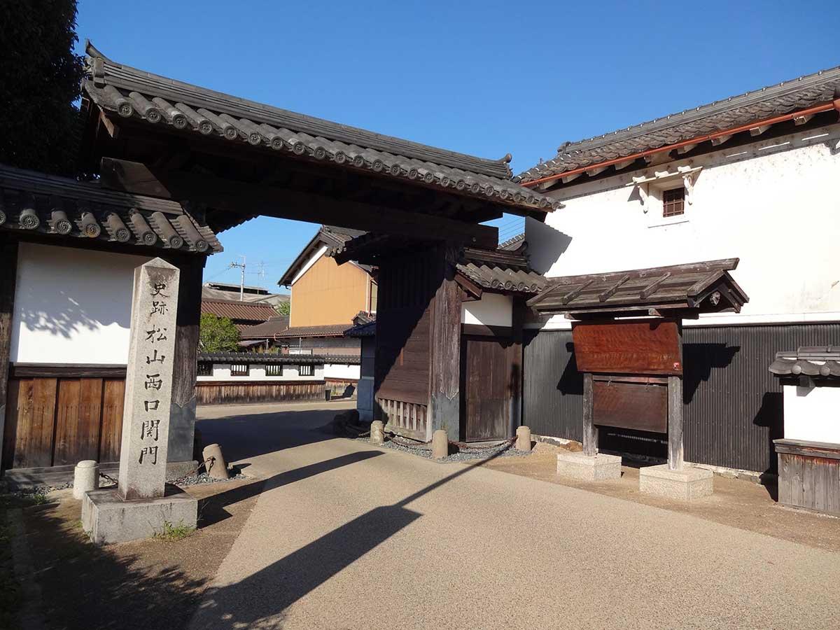 Kuromon / 黒門