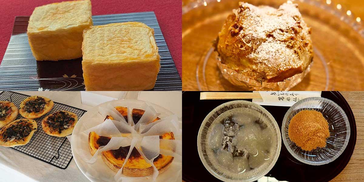Uda-Matsuyama Sweets / 宇陀松山スイーツ