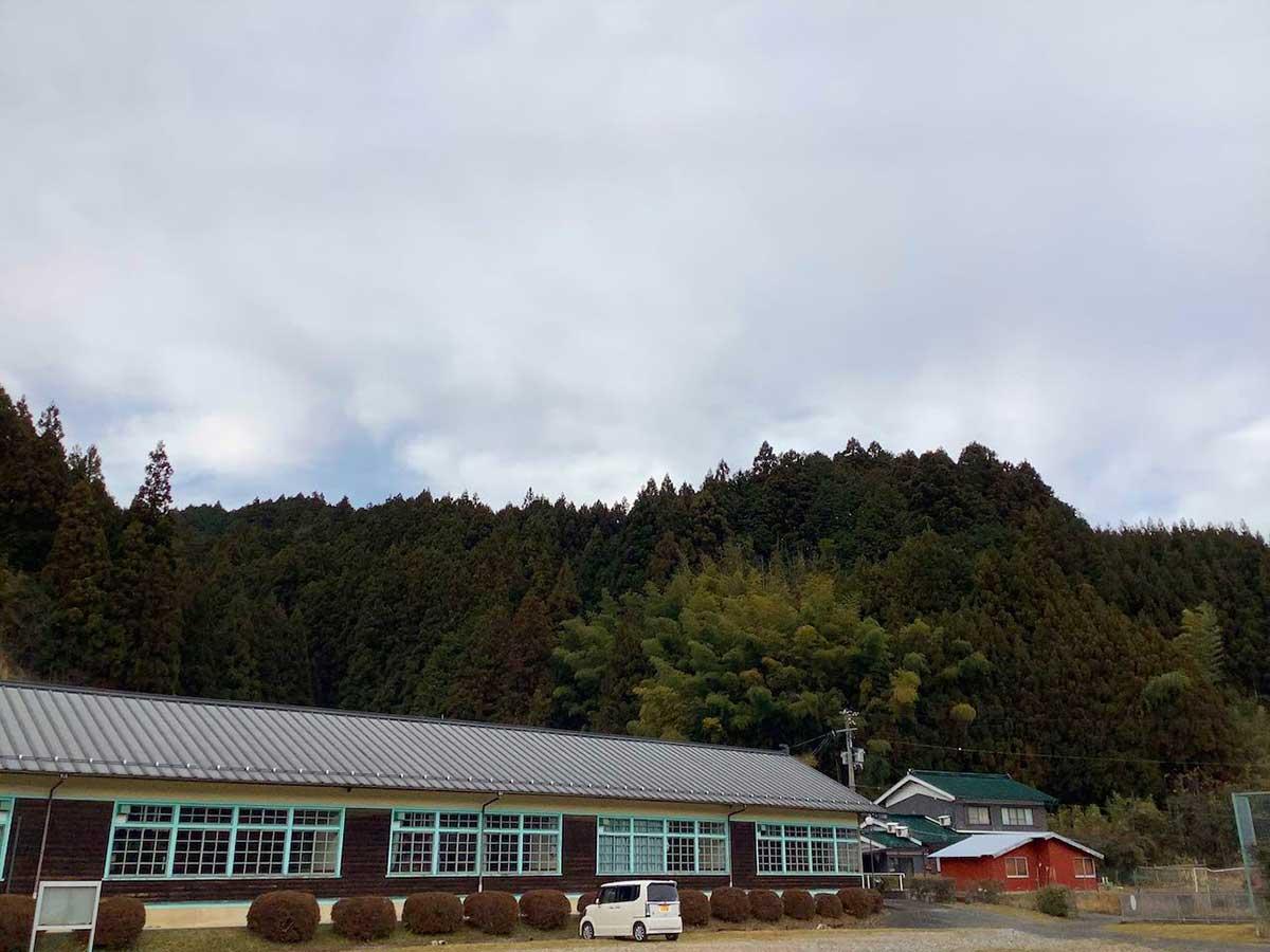 Mitsue Village