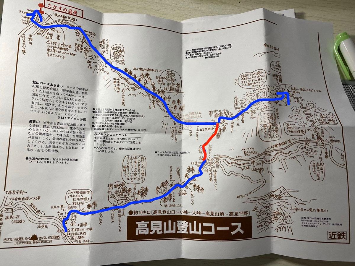 Mt. Takami trail map / 高見山登山コース