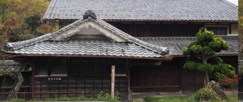 Ise-Honkaido in Mitsue