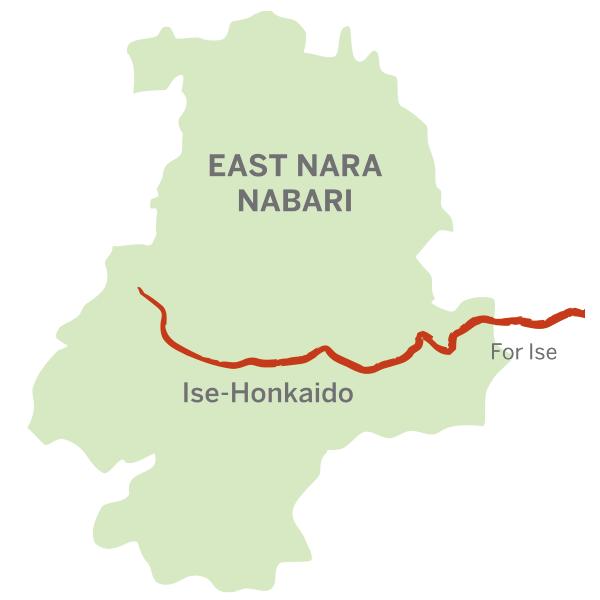Ise-Honkaido