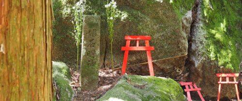 Himeshi Myojin / 姫石明神