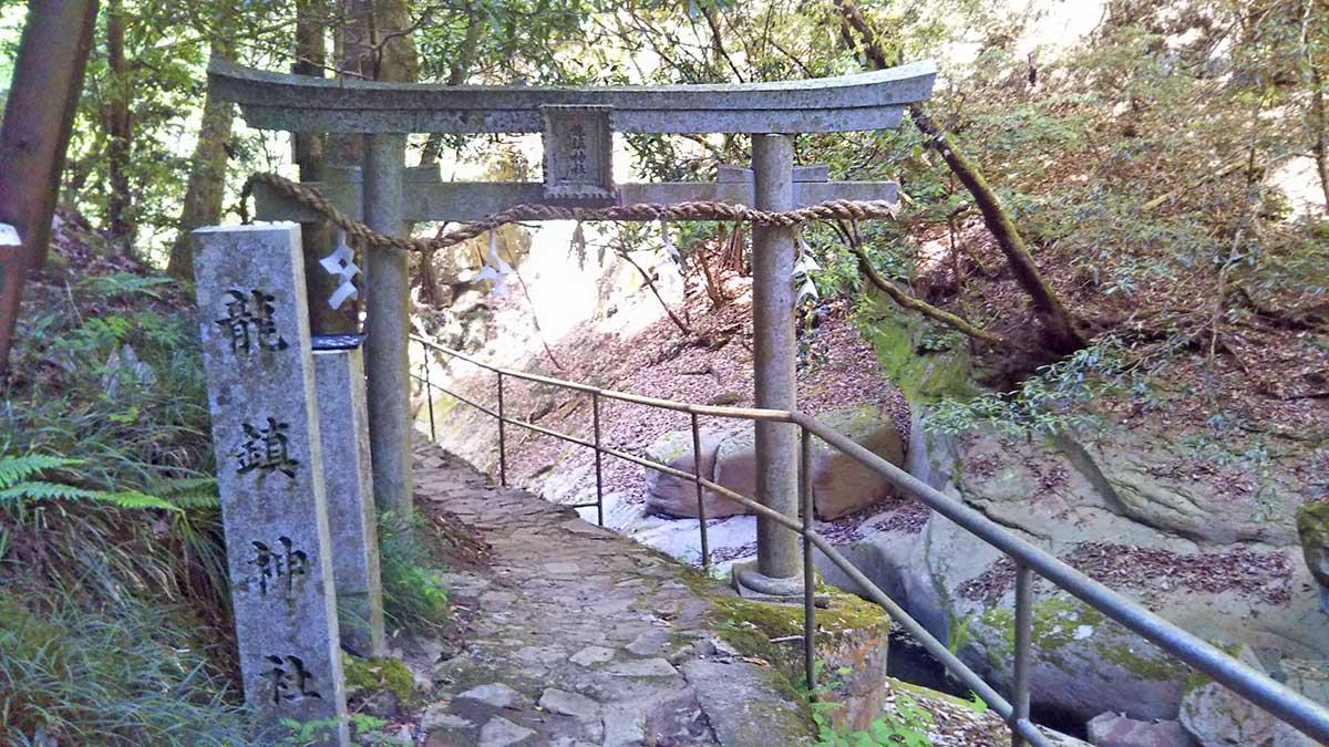 Ryuchin Shrine / 龍鎮渓谷