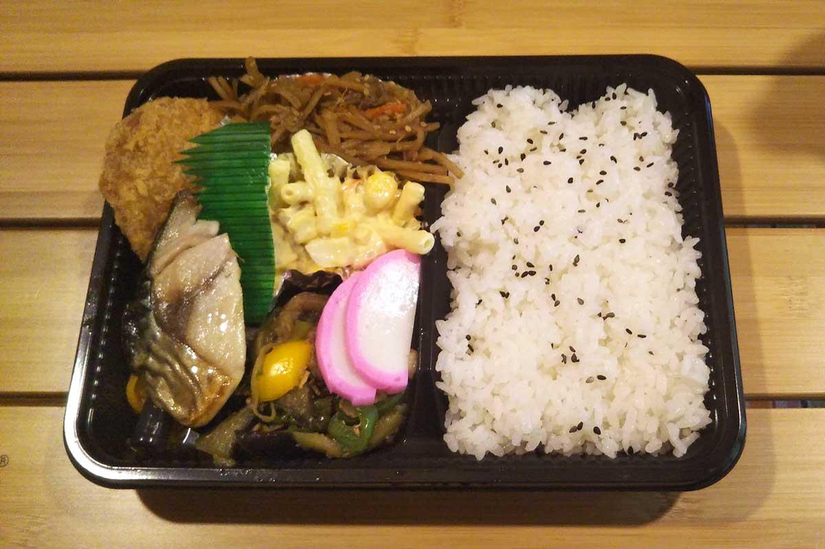 Bento lunchbox / 昼食のお弁当