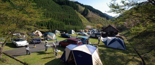 Mitsue Youth Travel Village