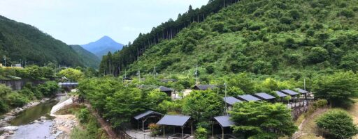Takami Park Campground