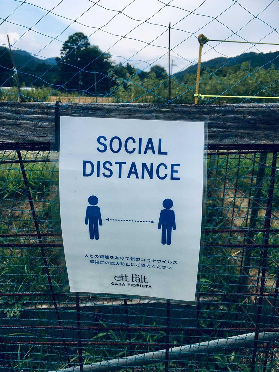 ettfalt-socialdistance
