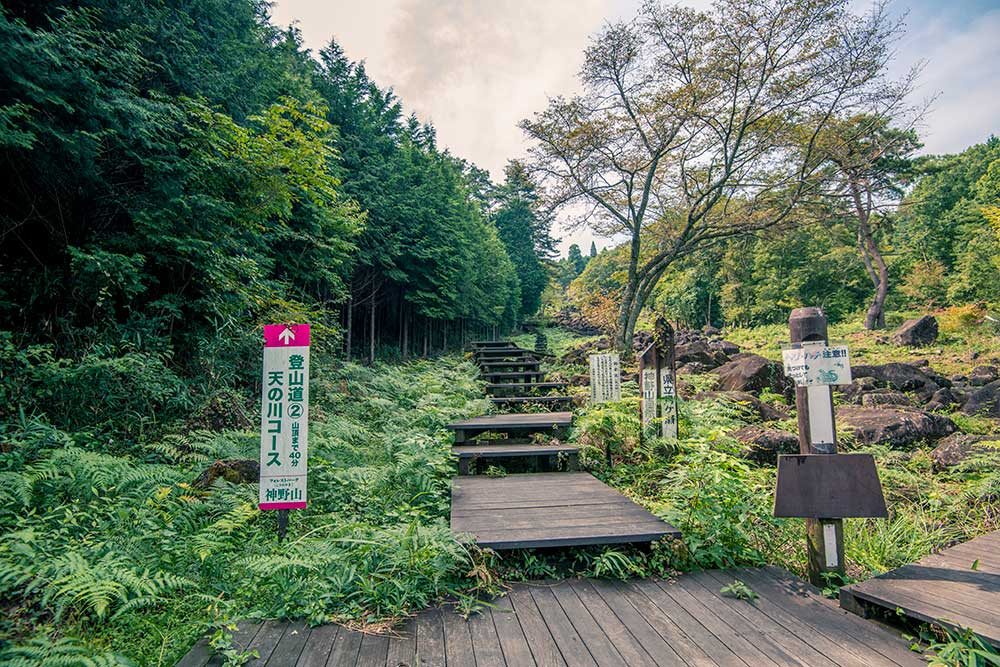 天の川コース・鍋倉渓