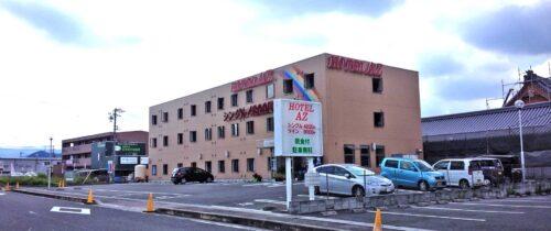 ホテル・AZ三重名張 / Hotel AZ Mie Nabari