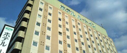ホテルルートイン名張 / Hotel Route Inn Nabari