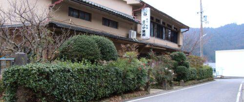 まつや旅館 / Matsuya