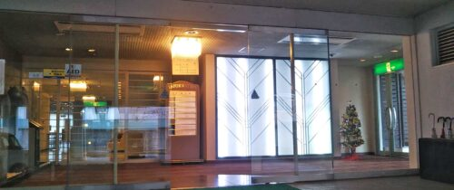 名張シティホテル / Nabari City Hotel