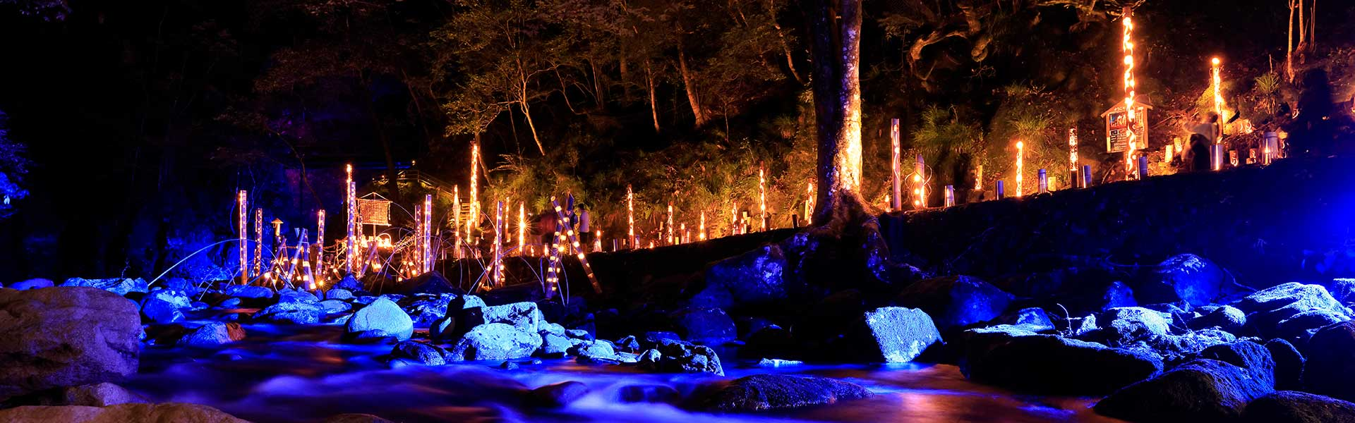 Akame 48 Waterfalls Bamboo Lantern Illumination