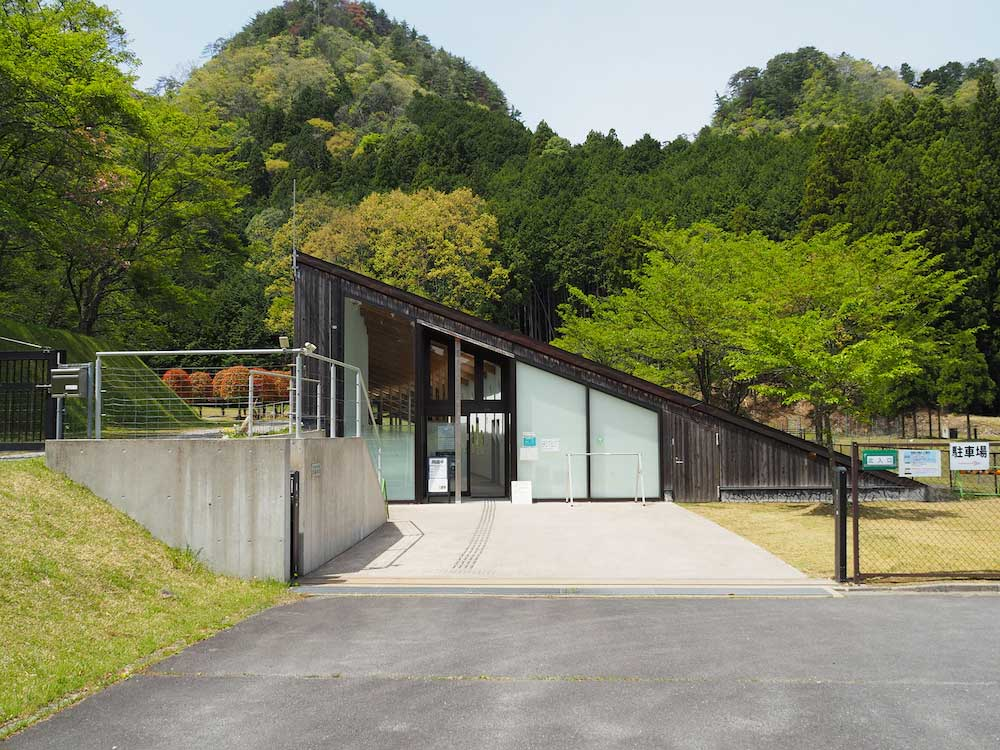 Murou Art Forest north entrance / 室生山上公園北入口