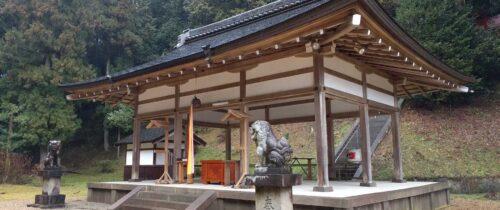 Yatagarasu Shrine / 八咫烏神社