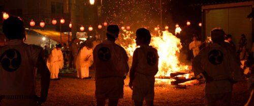 Atago Fire Festival / 愛宕の火祭り