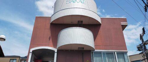 Business Hotel Sakae