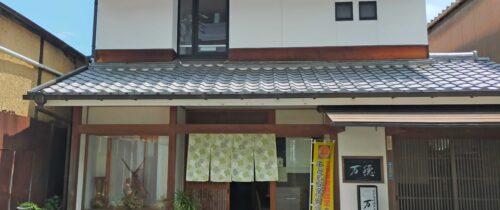 Mantoku