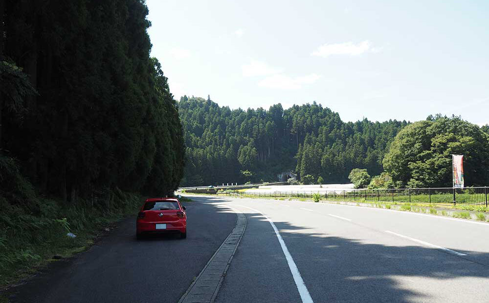 Route 369 / 国道369号