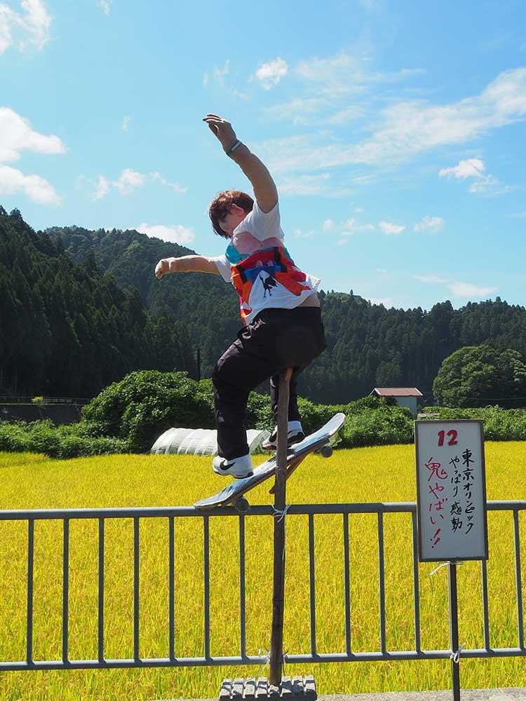 スケートボード堀米選手 / Yuto Horigome