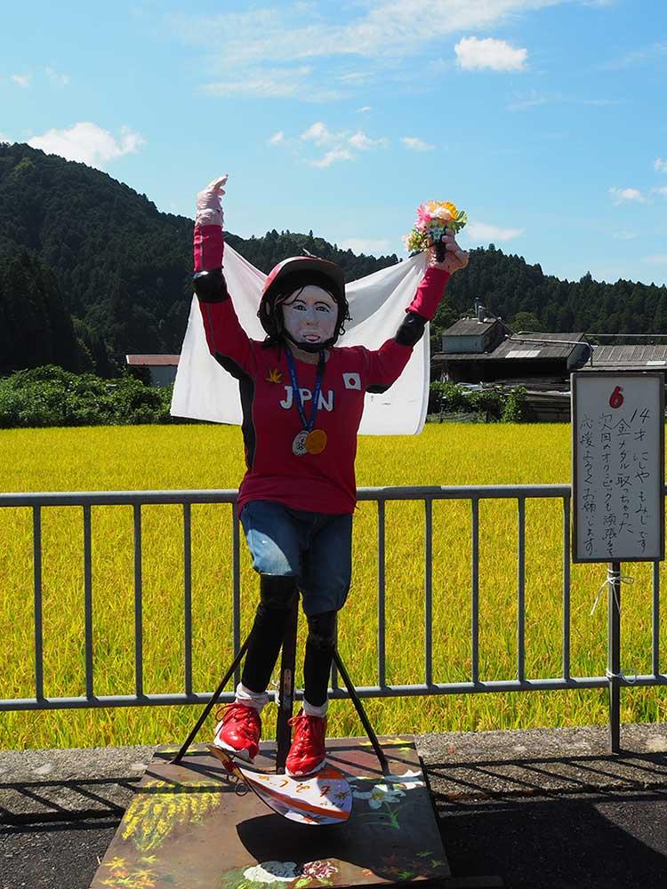 西矢 椛選手/ Nishiy Momiji