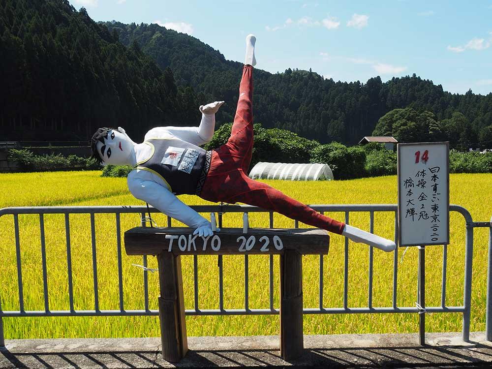 体操・橋本大輝選手 / Ohashi Daiki