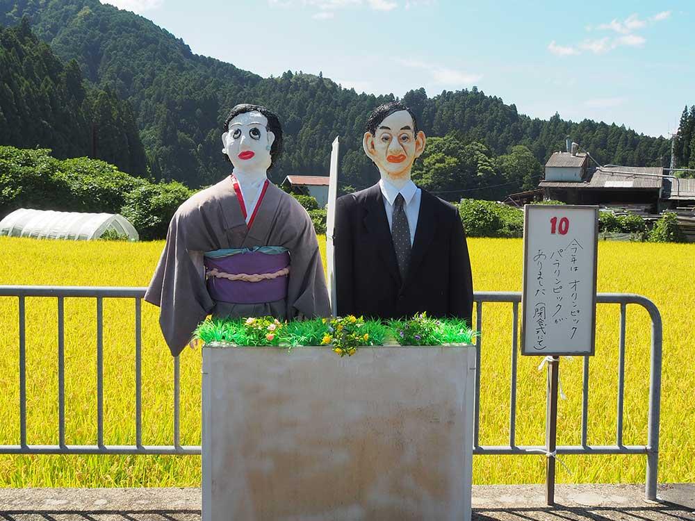 菅首相&小池知事 / Prime Minister Suga & Tokyo Governor Koike