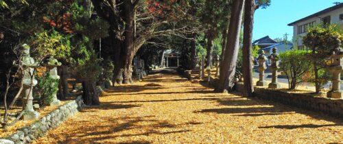 Sekita Shrine / 積田神社